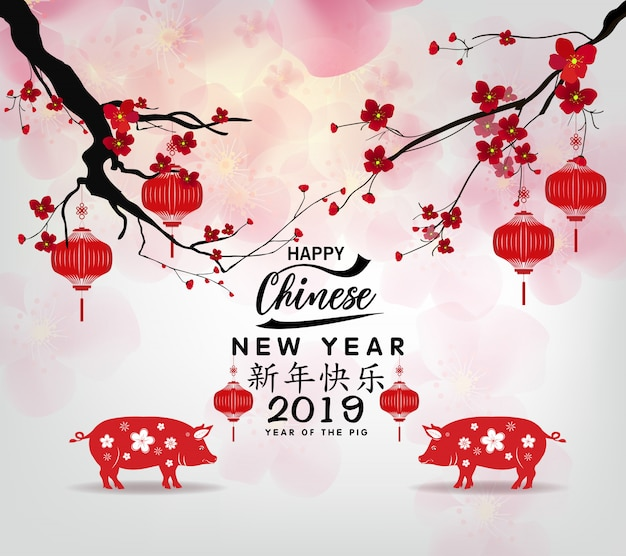 Happy chinese new year 2019, year of the pig. lunar new year.