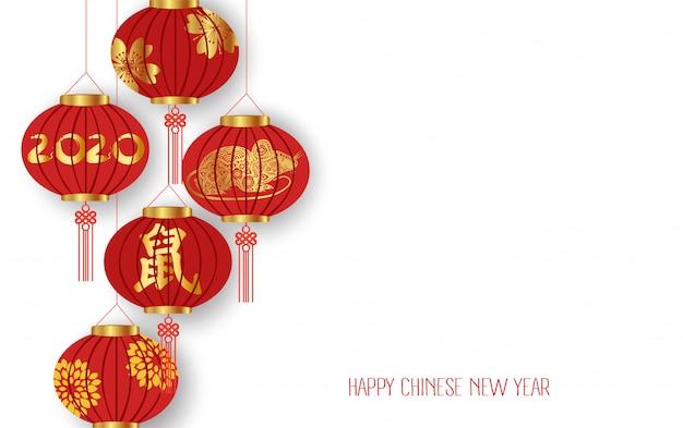 白い背景で隔離のランタンと幸せな中国の旧正月2020年背景