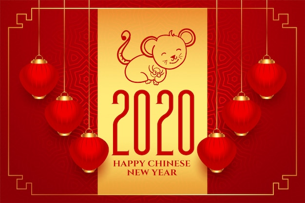 Happy chinese new year 2020 beautiful greeting background