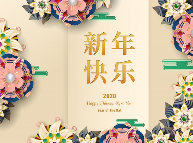 Happy chinese new year 2020 card, year of the rat.