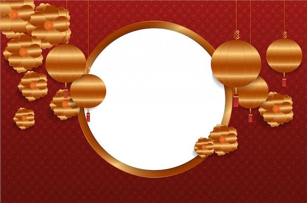 Счастливый китайский новый год 2020. золотой цветок и подвесные золотые фонари. традиционный китайский