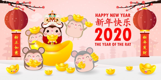 Happy chinese new year 2020 greeting card. group of little rat holding chinese gold, year of the rat zodiac cartoon.