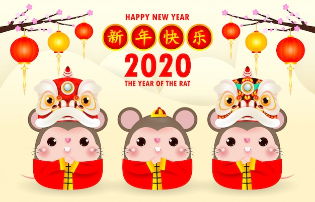 Happy chinese new year 2020 of the rat zodiac poster with rat