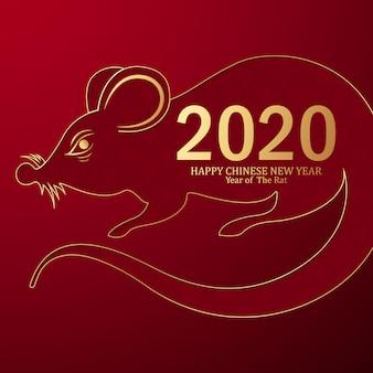 ラットの幸せな中国の新年2020年