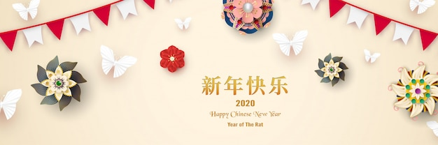 Happy chinese new year 2020, year of the rat banner