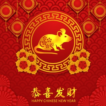 Happy chinese new year 2020 year of rat or mouse background