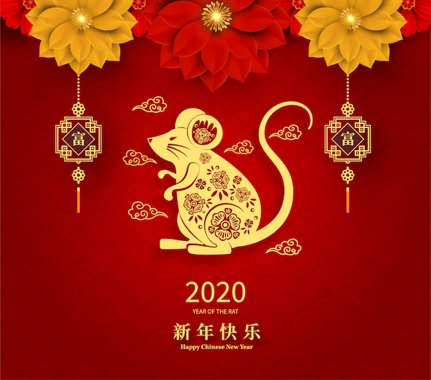 Happy chinese new year 2020 year of the rat paper cut style.