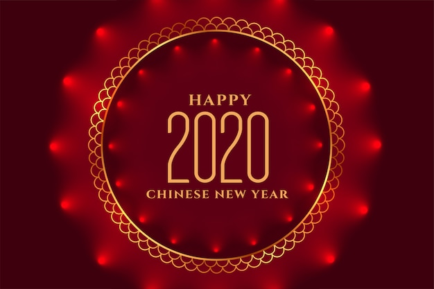 Happy chinese new year 20202 festival card with light effect