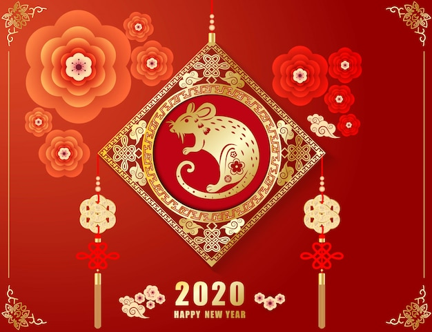 Happy chinese new year 2020.