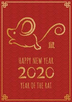 새해 복 많이 받으세요 2020.