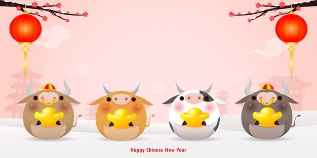 ハッピーチャイニーズニューイヤー2021背景。牛の星座の中国の金の年を保持している小さな牛のグループ