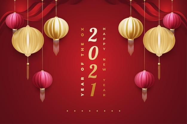 ハッピーチャイニーズニューイヤー2021年の牛のバナー年。赤と金の旧正月バナー