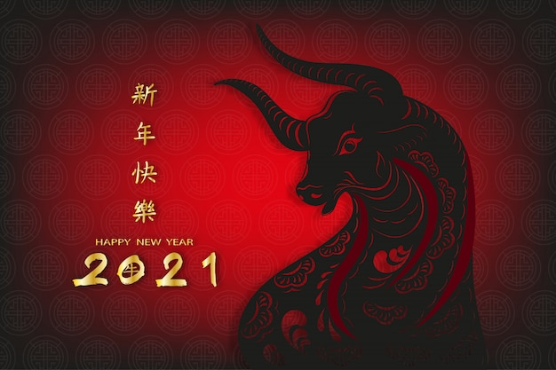 Happy chinese new year 2021 black ox background.