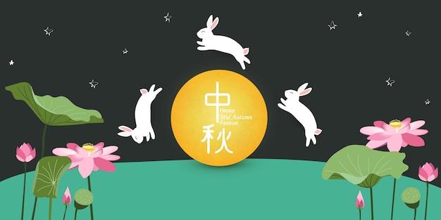 ハッピー中国の旧正月2021。白い背景に分離された漫画リトルオックスキャラクターデザイン。雄牛の年。牛の干支。