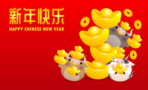 Happy chinese new year 2021 cow and lion dance holding chinese gold ingots the year of the ox zodiac