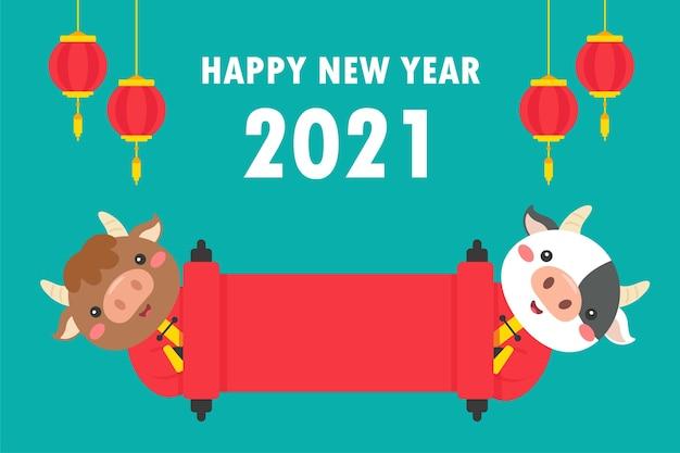 행복 한 중국 새 해 2021 인사말 카드 만화 암소 새 해에 빨간색 인사말 기호를 들고