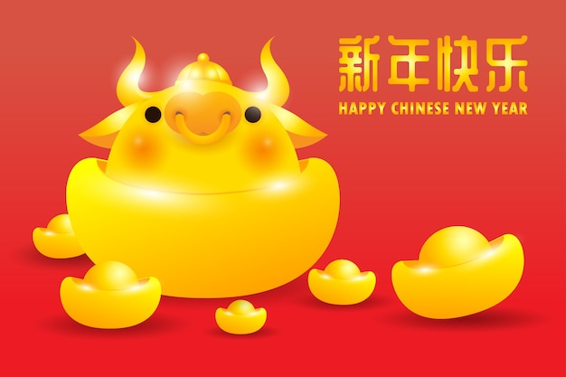 Happy chinese new year 2021 greeting card, golden ox with gold ingots the year of the ox zodiac, cartoon cute little cow isolated background , translation greetings of the new year