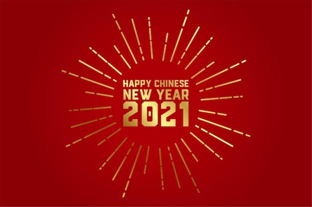 Happy chinese new year 2021 greeting card vector