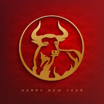 Счастливый китайский новый год 2021 открытка с головой быка.