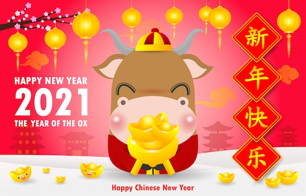 Happy chinese new year 2021 greeting card.