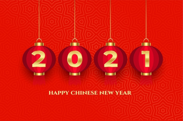 Happy chinese new year 2021 greetings on lanterns vector