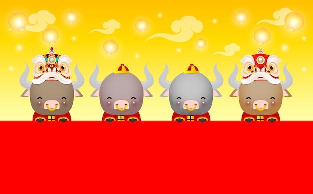 かわいい小さな牛と牛の星座の背景の幸せな中国の旧正月2021年。
