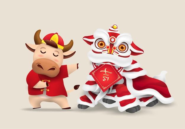 С китайским новым годом 2021 года по знаку бык. симпатичный персонаж коровы в красном костюме. китайский новый год.