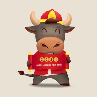 С китайским новым годом 2021 года по знаку бык. симпатичный персонаж коровы в красном костюме.