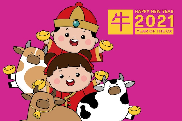 Happy chinese new year 2021 with cute kids and ox