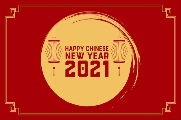 Happy chinese new year 2021 with lanterns in red