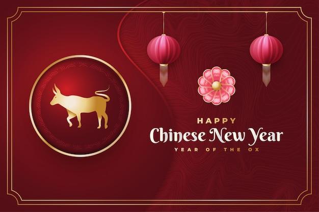 ハッピーチャイニーズニューイヤー2021年の牛。赤い紙の背景に金色の牛と提灯で飾られた中国の旧正月の挨拶バナー