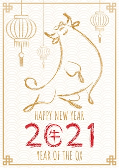 Счастливый китайский новый год 2021, год быка с рисованной каракули кисти каллиграфии вола.