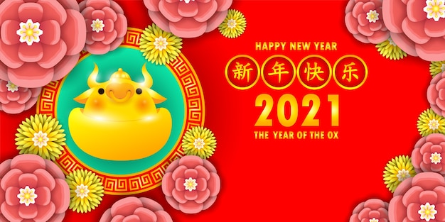 Happy chinese new year 2021 the year of the ox background.