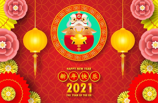 Happy chinese new year 2021 the year of the ox paper cut style,  greeting card, golden ox holding chinese gold ingots, cute little cow poster, banner, brochure, calendar, translation happy new year