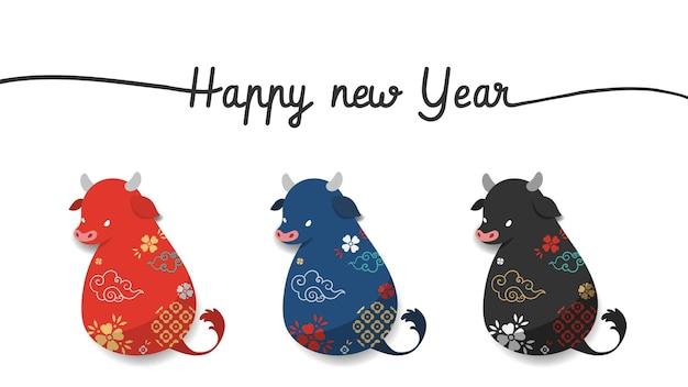 Felice anno nuovo cinese 2021, anno del bue. tre simboli dello zodiaco cinese del bue.
