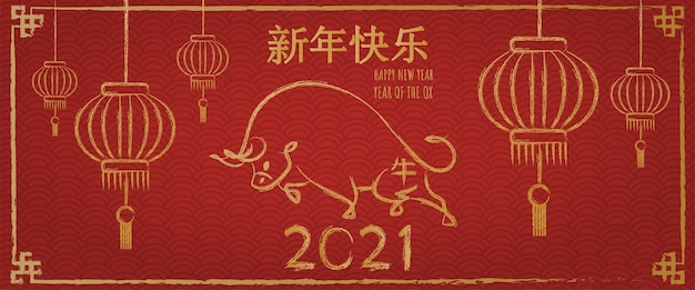 Happy chinese new year 2021, year of the ox with hand drawn doodle brush calligraphy ox.