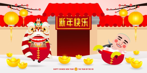 Happy chinese new year 2021 the year of the ox zodiac poster design, cute cow firecracker and lion dance ox with smile mask greeting card calendar isolated on background, translation happy new year