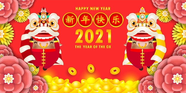 Happy chinese new year 2021 the year of the ox zodiac poster design with cute little cow firecracker and lion dance greeting card paper cut style