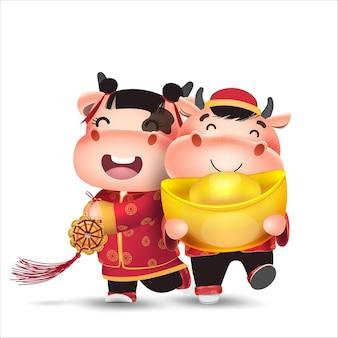 С китайским новым годом 2021