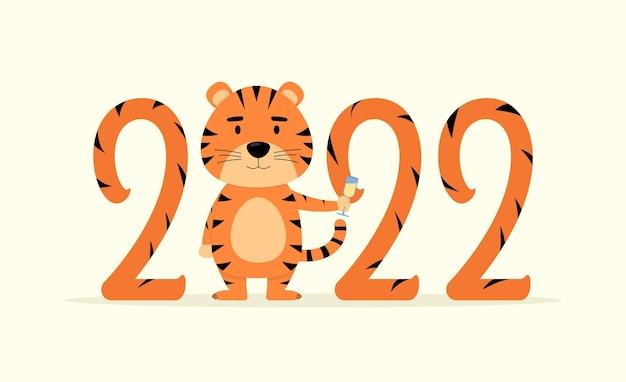 ハッピーチャイニーズニューイヤー2022カード。面白い数字2022。虎の年。