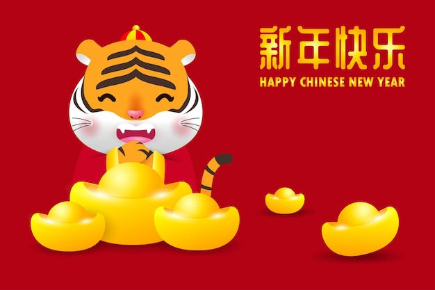 Happy chinese new year 2022 greeting card cute little tiger holding chinese gold ingots