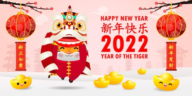 Happy chinese new year 2022 greeting card