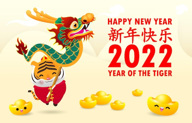 Happy chinese new year 2022 the year of the tiger cute little tiger performs dragon dance