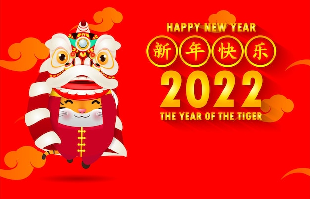 Happy chinese new year 2022 the year of the tiger cute little tiger performs lion dance