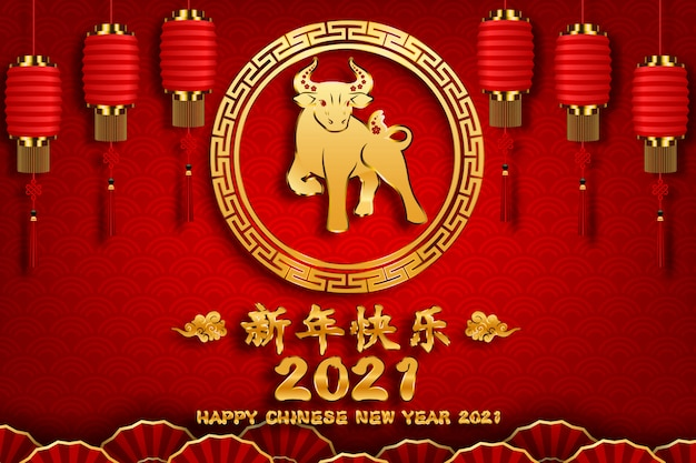Happy chinese new year background 2021. year of the ox.