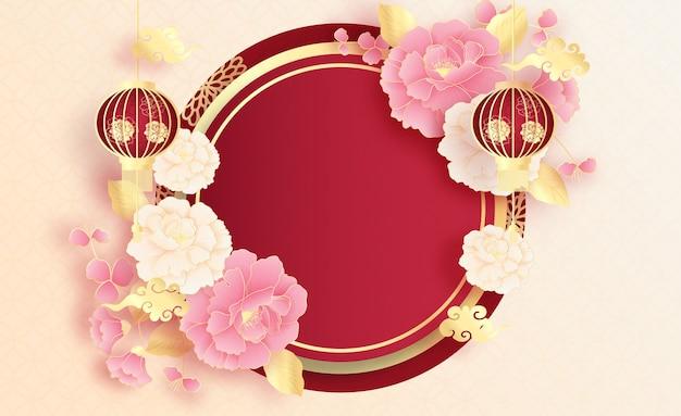Счастливый китайский новый год фон, шаблон с подвесным фонарем и цветами пиона, стиль вырезки из бумаги