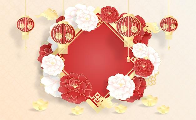 Счастливый китайский новый год фон, шаблон с подвесным фонарем и цветами пиона