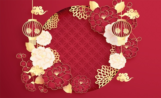 Счастливый китайский новый год фон, шаблон