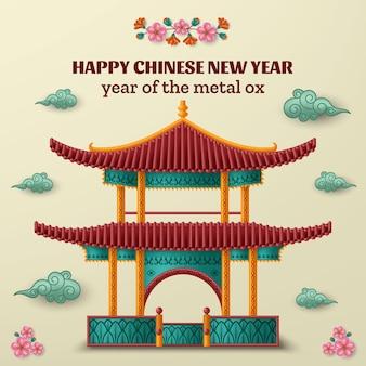 Счастливый китайский новый год фон с красивой пагодой