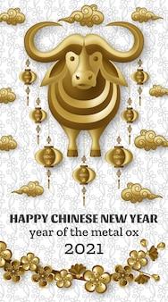 Счастливый китайский новый год фон с творческим золотым металлическим быком